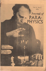 paraphysics journal cover 001